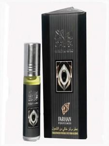 Al Hajr Al Aswad Alcohol free Attar 6ml by Farhan Perfumes