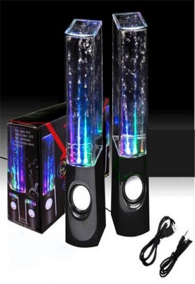 Emazing Lights Water Dancing Speakers