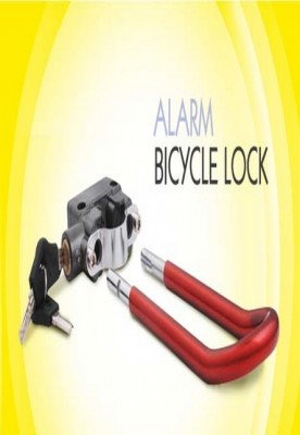 lock with alarm NEW