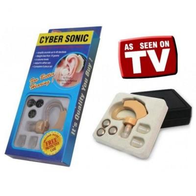 Cyber Sonic Hearing Aid-C: 0017
