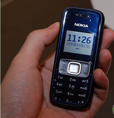 Old Is Gold-Nokia 1209-C: 0203.