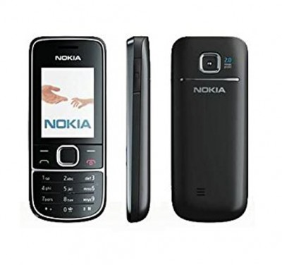 Nokia 2323 - Old Is Gold Collection-C: 0204