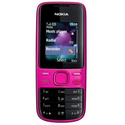 Old Is Gold - Nokia 2690-C: 0207