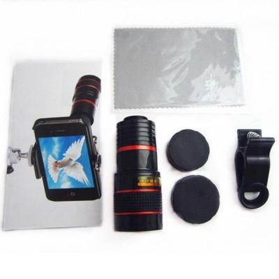 Mobile Phone Telescope Lens-C: 0236