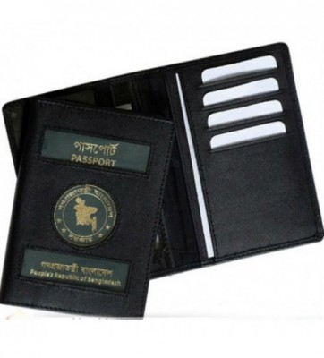 Leather Passport Cover-C: 0066