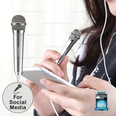 REMAX - RMK-K01 Microphone-C: 0258.