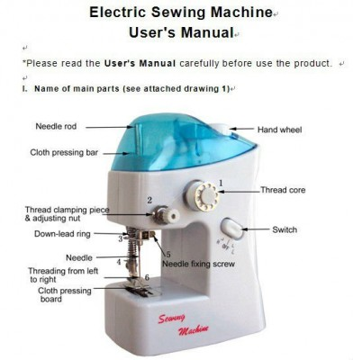 Mini 2 In 1 Sewing Machine-C: 0260