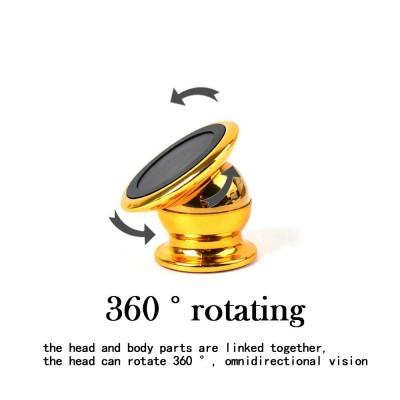 Mobile Bracket - 360° Rotation-C: 0262.