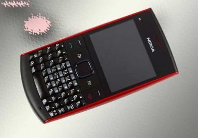 Nokia - X2.01-C: 0277.