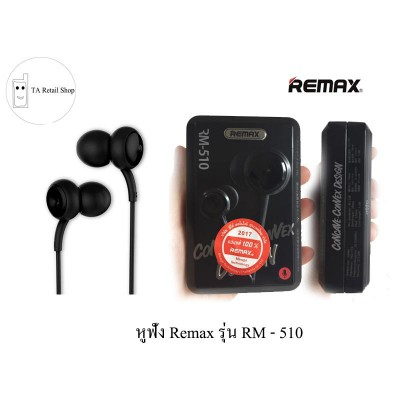 Remax 510 - Earphone-C: 0278.