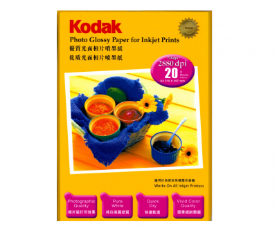KODAK Photo Glossy Paper A4- 235gsm