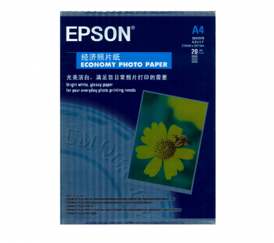 EPSON Photo Glossy Paper A4- 235gsm