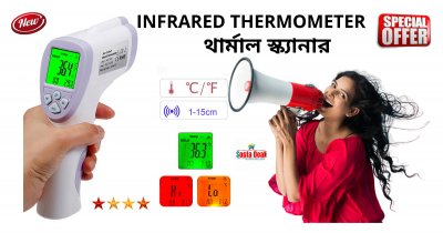 Digital Non Contact IR Infrared Thermometer-C: 0330