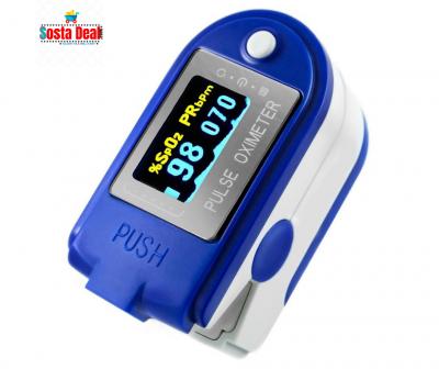 50D Medical Precision Finger Pulse Oximeter-C: 0332