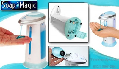 Soap Magic Dispenser-C: 0104