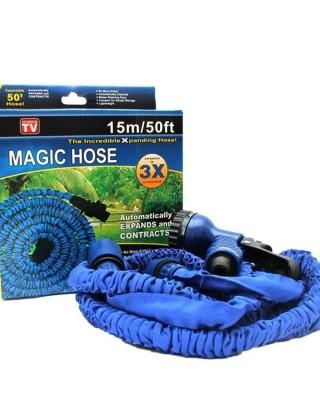 Magic Hose Pipe-(75 Feet)-C: 0135