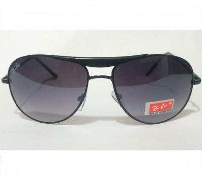 Ray Ban Sunglasses Copy