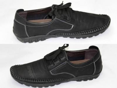 Men Sport Boat Shoes MSS-181