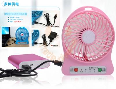 Portable Mini Rechargeable Fan-C: 0161